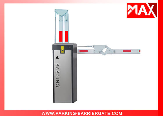 China Infrared Sensor Security Barrier Gate Automated Pedestrian For Access Control factory